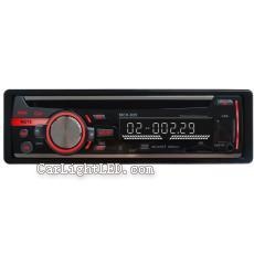 High power Single 1 Din Car DVD Player For Public models auto din dvd player single din dvd receiver
